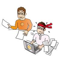 提出書類の検討・書類作成